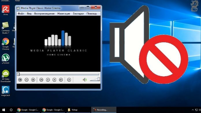 Media Player Classic Review 2015